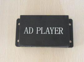 安卓1080p广告播放器  高清广告机播放盒