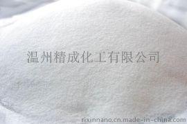 硅橡胶导热专用纳米氧化铝导热粉