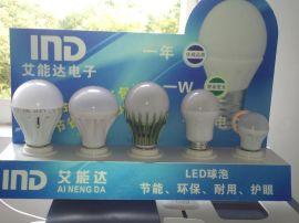 艾能达5WLED节能灯