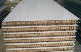 手工紙蜂窩淨化板