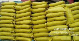 含量99%  优级品木质素磺酸钠 天津盛富江木质素磺酸钠 规格齐全