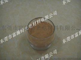 PD-3001稀土抛光粉