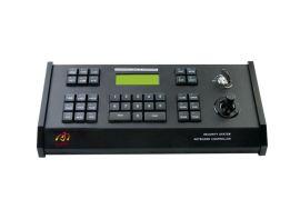供应网络矩阵控制键盘