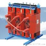 35kv全铜干式变压器(台州市黄岩宏业变压器厂)