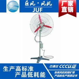 FB-500隔爆型摇头扇,防爆摇头扇,工业风扇