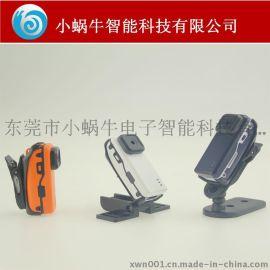 亿思维 YSW-22远程720P高清镜头 超小无线远程监控 微型摄像头厂家批发