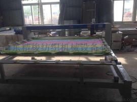 云南蚕丝被专业电脑绗缝机厂家