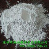 深圳诚功(WCS-1型)白水泥专用促凝早强剂