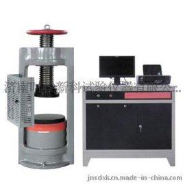 YAW-2000B微机控制恒应力压力试验机