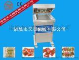 熟食包装机 真空包装机 小型真空包装机 酱菜真空包装机