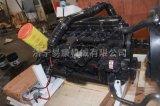 康明斯ISDe丨ISDe4.5-C120丨ISDe6.7-C185丨汽車發動機丨康明斯教學機丨教學設備內燃機