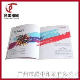 厂家印刷彩色专版骑马钉企业品牌宣传内刊杂志画册