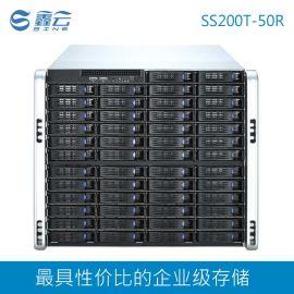 50盘位 磁盘阵列存储 IPSAN NAS ISCSI 鑫云高性能 IP网络存储