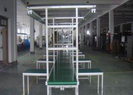 碳钢流水线 电子设备防静电皮带流水线