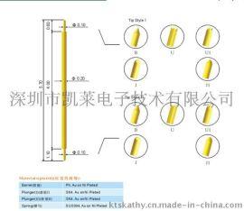 **双头弹簧测试探针外径0.2爪形头