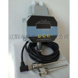 供应顺鑫仪表WSJ-1700温度继电器