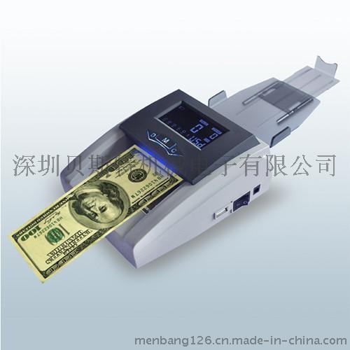 贝斯特美元验钞机 (bym-12a)