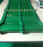 绿色裙边输送带