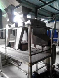 最新出售二手温州鸿昌牌10吨果汁打浆机