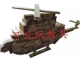 碳烤积木 炭烧积木 碳化积木厂家 艺贝专业幼儿园实木玩具生产