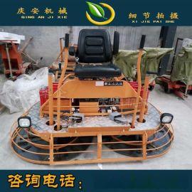 庆安庆安集团制造价格QAM-80/90/100座驾式磨光机