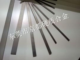 钨钢-RG1钨钢板 RG1钨钢条 RG1钨钢棒
