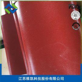 维凯青海硅胶布|防火毯硅胶布|0.8mm硅胶布