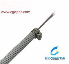 长光供应浙江丽水OPGW-48B1-120光缆厂家直销质量保证价格优惠提供质保