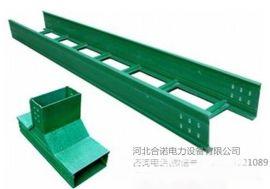 内蒙古玻璃钢电缆槽生产厂家