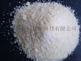 荷兰十八烷基芥酸酰胺 硬脂基芥酸酰胺 耐高温 润滑剂 脱模剂 爽滑剂