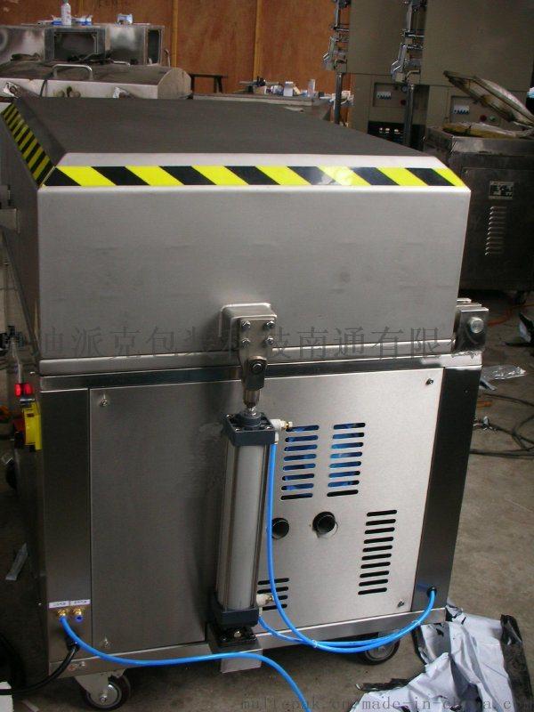 MP1200SD深槽单室真空机  全自动启盖真空包装