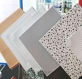 600*600铝扣板-  铝扣板吊顶装饰效果