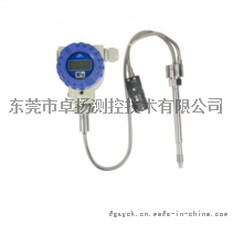 现场显示压力传感器 现场显示压力变送器 防爆压力传感器 防爆压力变送器