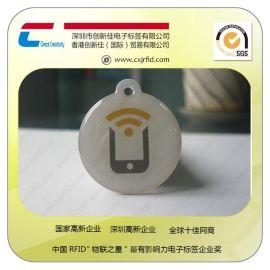 直销NTAG213 NFC滴胶卡,滴胶卡批发