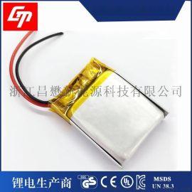 602025 3.7v 250mah聚合物锂电池蓝牙音响、耳机、手表