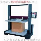 十年经验专业生产纸箱抗压试验机 包装件压力测试机