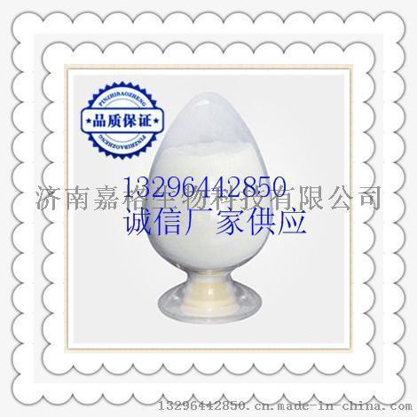 三苯基氯甲烷厂家CAS#76-83-5
