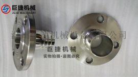 不锈钢法兰皮管接头 不锈钢宝塔式皮管接头 宝塔接头 不锈钢软管接头
