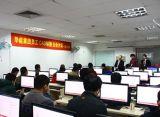 上海中小学辅导培训就近入学,黄浦家教式一对一培训不限经验入行
