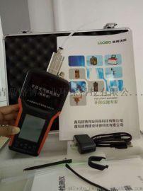 青岛路博LB-CP-VOC气体检测仪手持式VOC