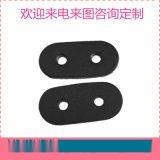 东莞厂家定做双面皮革扣 仿皮两孔猪鼻拌 箱包辅料加工