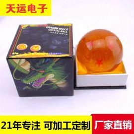 厂家供应按摩球 手柄球 轨迹球 树脂球 亚克力球 透明 彩色 夜光