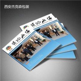 书籍书刊杂志印刷设计