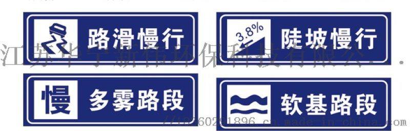厂家直销标示标牌交通安全牌