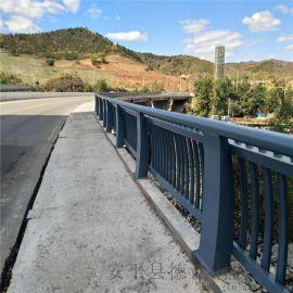 秦皇岛桥梁护栏桥梁栈道不锈钢栏杆人行道带扶手护栏