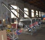 黑龙江螺旋上料机 厂家专业定制加工输送设备