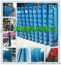 250QJ100米37KW深井潜水泵-天津水泵厂家