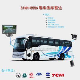 鑫鸿858A客车可视倒车雷达、客车语音倒车雷达