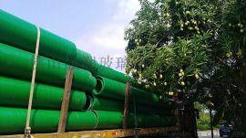 中山江门玻璃钢电缆穿线管生产厂家-玻璃钢管厂家