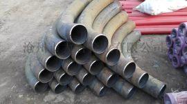 厂家生产碳钢合金管件大口径弯管图纸加工管件